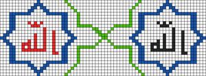 Alpha pattern #12448