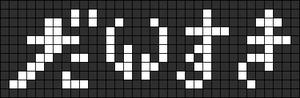 Alpha pattern #12874