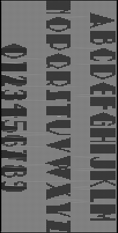 Alpha pattern #12932 pattern