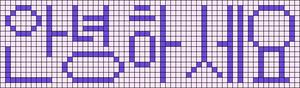 Alpha pattern #13172