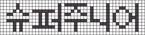 Alpha pattern #13946