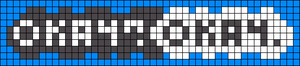 Alpha pattern #14331