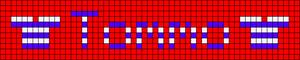 Alpha pattern #14537