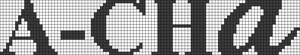 Alpha Friendship Bracelet Pattern #14986