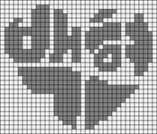 Alpha Friendship Bracelet Pattern #15246