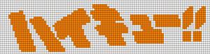 Alpha Friendship Bracelet Pattern #15398