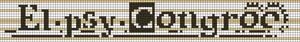 Alpha pattern #15495