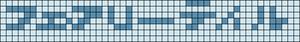 Alpha pattern #15621