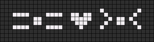 Alpha Friendship Bracelet Pattern #16214