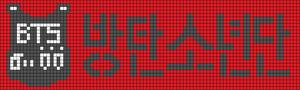 Alpha pattern #16440