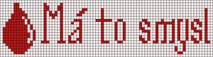Alpha Friendship Bracelet Pattern #16711