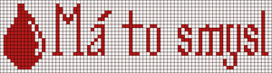 Alpha pattern #16711