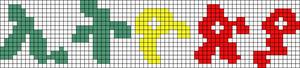 Alpha pattern #16948