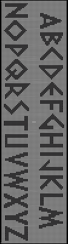 Alpha pattern #16950 pattern