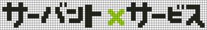 Alpha pattern #17092