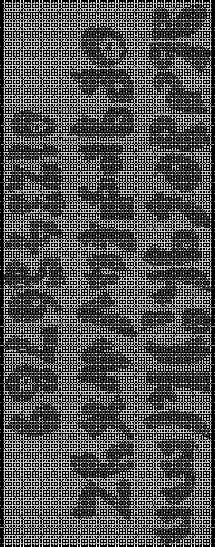 Alpha pattern #17162 pattern