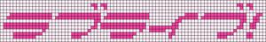 Alpha pattern #17171