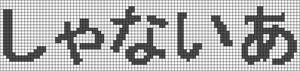 Alpha pattern #18102