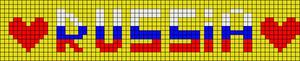 Alpha pattern #18774