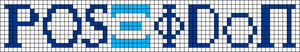 Alpha pattern #19049