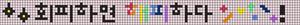 Alpha pattern #19413