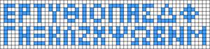 Alpha pattern #19662