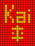Alpha Friendship Bracelet Pattern #20039