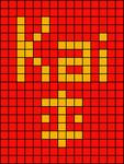 Alpha pattern #20039