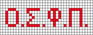 Alpha pattern #20364