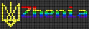 Alpha pattern #20420