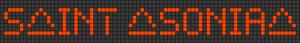 Alpha pattern #20559