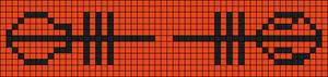 Alpha Friendship Bracelet Pattern #20705