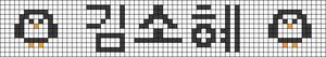 Alpha Friendship Bracelet Pattern #20859