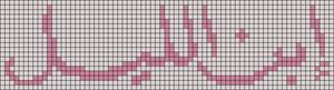 Alpha pattern #21051