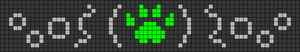 Alpha pattern #21427