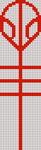 Alpha Friendship Bracelet Pattern #21550