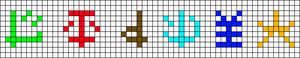 Alpha pattern #21911