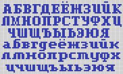 Alpha pattern #22312