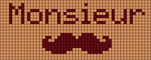Alpha pattern #24617