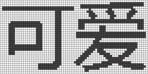 Alpha pattern #29968