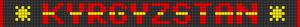 Alpha pattern #30555