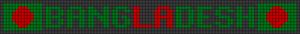 Alpha pattern #30560