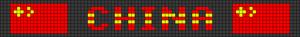 Alpha pattern #30561