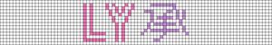 Alpha pattern #30685