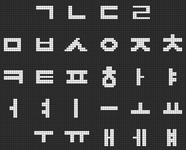 Alpha pattern #30800