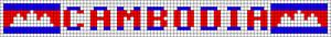 Alpha pattern #30919