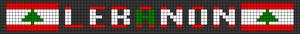 Alpha pattern #30922