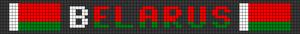 Alpha pattern #32158