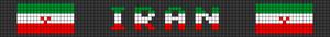 Alpha pattern #32642