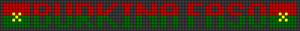 Alpha pattern #32653